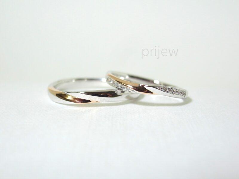 プリジュ マリッジリング 結婚指輪 ひねりデザイン プラチナ ピンクゴールド コンビリング オーダーリング オリジナルリング