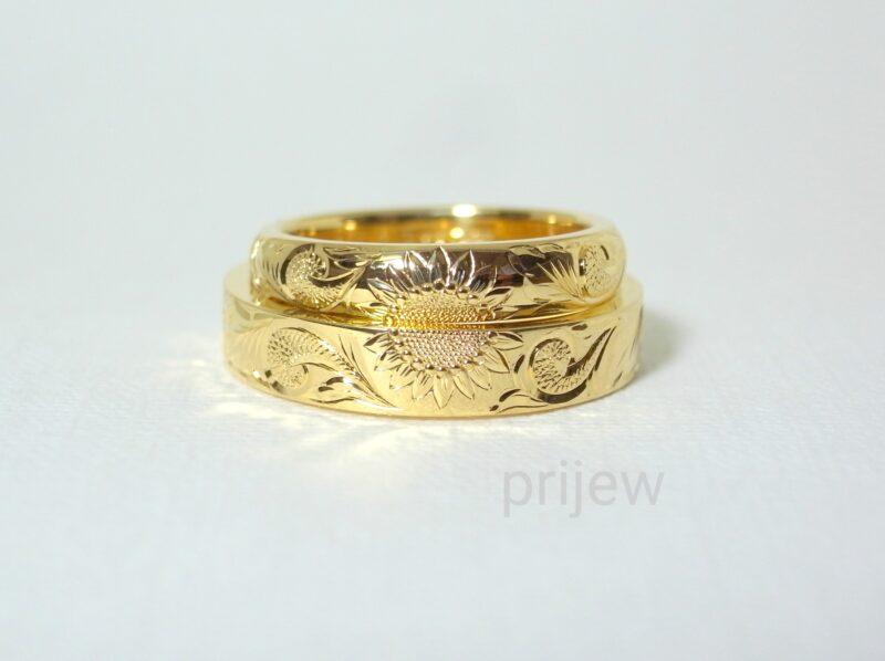 プリジュ マリッジリング 結婚指輪 イエローゴールド ハワイアンジュエリー ホヌ リーフ スクロール オーダーリング オリジナルリング ハワイアンリング